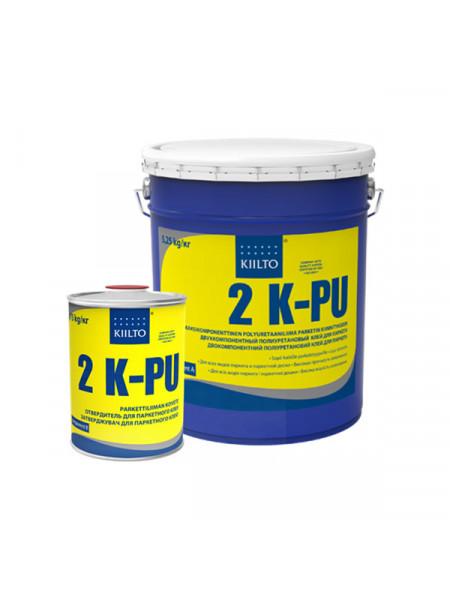 Клей Kiilto 2K-PU 5,25кг +0,75кг