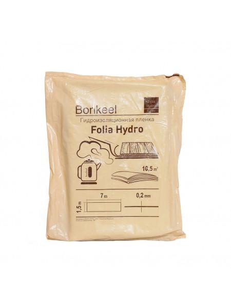 Гидроизоляционная пленка Bonkeel Folia Hydro 0,2мм
