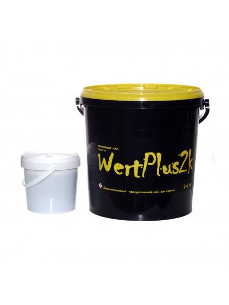 Клей двухкомпонентный полиуретановый Wert Plus 2k 10кг (9кг+1кг)