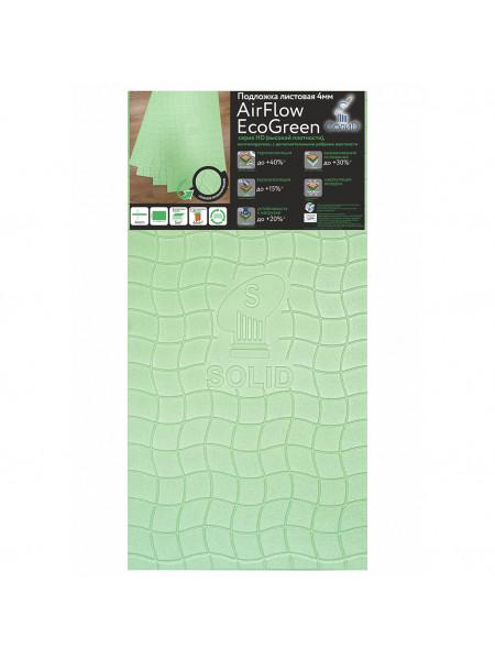 Подложка листовая для паркетной доски и ламината из пенополистирола AirFlow EcoGreen 1000х500х4мм.
