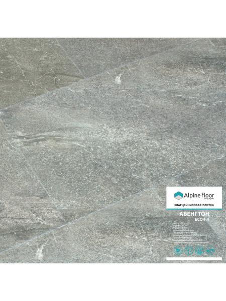 Каменно-полимерный ламинат (ПВХ) Alpine Floor Stone ECO 4-4 Авенгтон