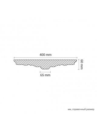 Розетка потолочная Европласт 1.56.007