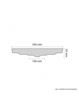 Розетка потолочная Европласт 1.56.014