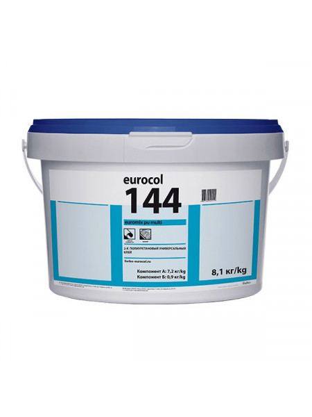 Клей двухкомпонентный полиуретановый Forbo Eurocol 144 Euromix PU Multi 7,875 кг.