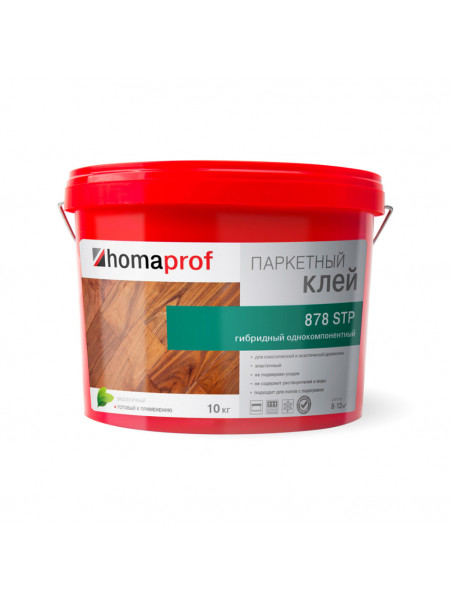 Клей Homaprof 878 STP 10кг