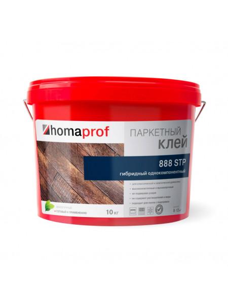Клей Homaprof 888 STP 10кг