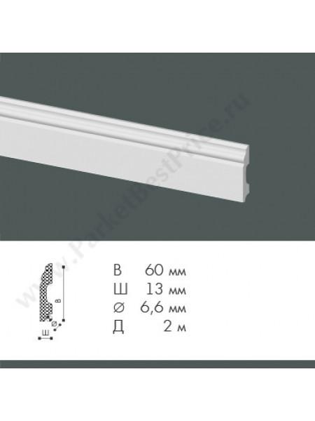 Плинтус из дюрополимера NMC WallStyl 60х13 FB1, 1 м.п.