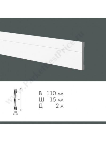 Плинтус из дюрополимера NMC WallStyl 110х15 FD2, 1 м.п.