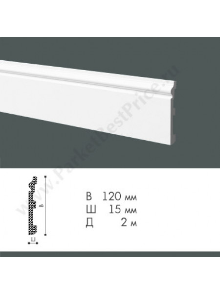 Плинтус из дюрополимера NMC WallStyl 120х15 FL2, 1 м.п.