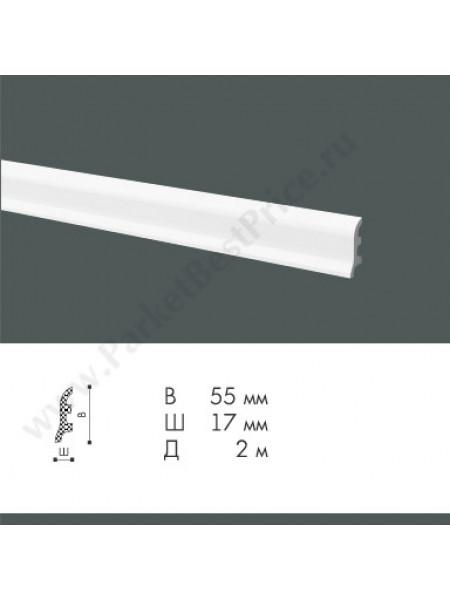 Плинтус из дюрополимера NMC WallStyl 55х17 FL3, 1 м.п.