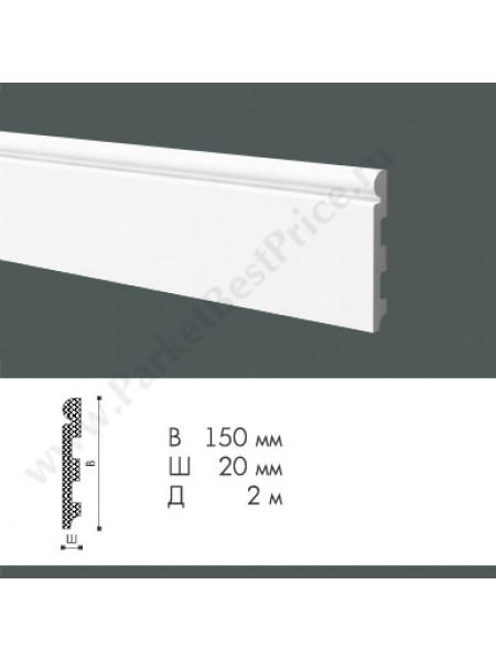 Плинтус из дюрополимера NMC WallStyl 150х20 FL4, 1 м.п.