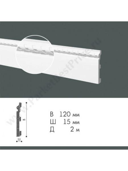 Плинтус из дюрополимера NMC WallStyl 120х15 FO2, 1 м.п.