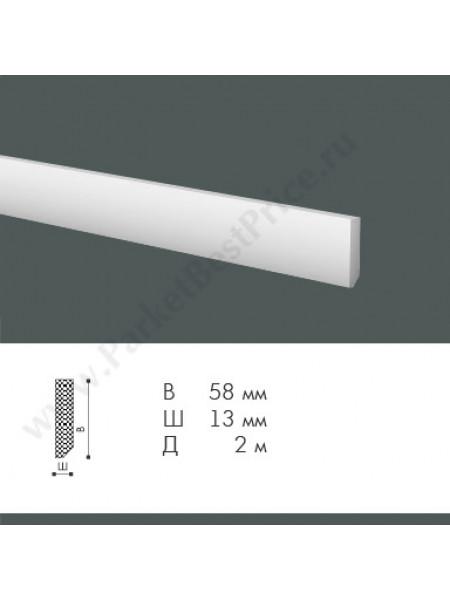 Плинтус из дюрополимера NMC WallStyl 58х13 FT2, 1 м.п.