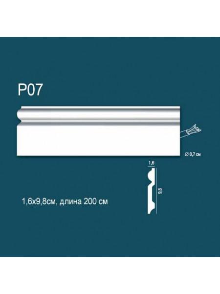 Плинтус из дюрополимера Perfect Plus (Перфект Плюс) P07 98х16, 1 м.п.