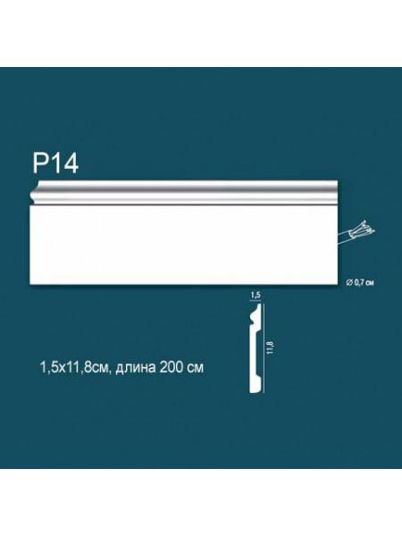Плинтус из дюрополимера Perfect Plus (Перфект Плюс) P14 2000х118х15мм