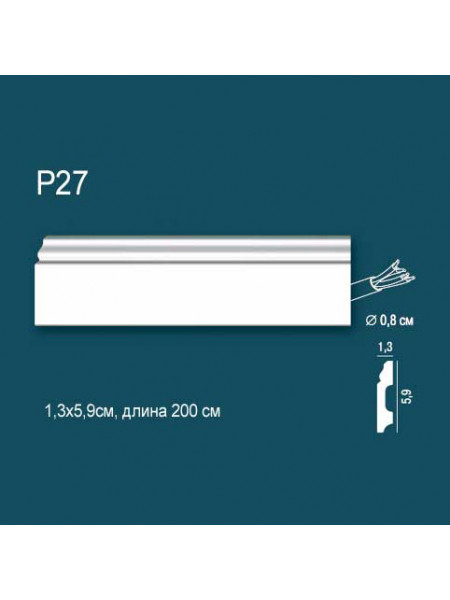 Плинтус из дюрополимера Perfect Plus (Перфект Плюс) P27 2000х59х13мм
