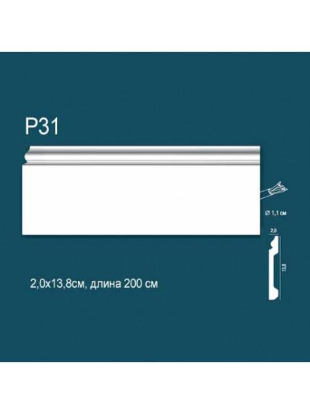 Плинтус из дюрополимера Perfect Plus (Перфект Плюс) P31 2000х138х20мм