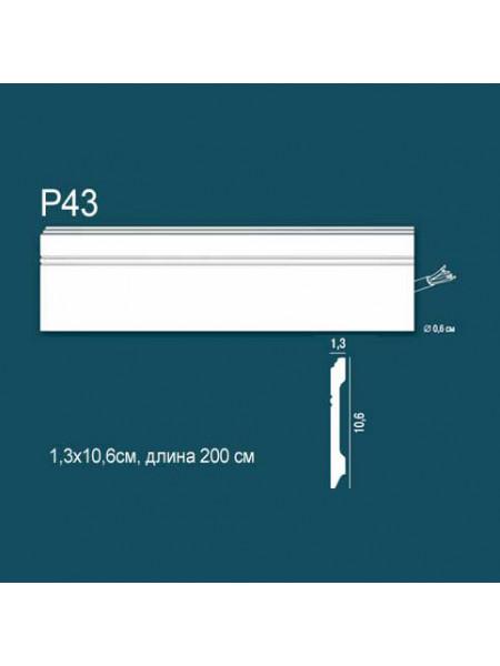 Плинтус из дюрополимера Perfect Plus (Перфект Плюс) P43 106х13, 1 м.п.