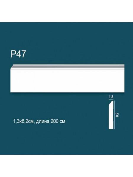 Плинтус из дюрополимера Perfect Plus (Перфект Плюс) P47 82х13, 1 м.п.
