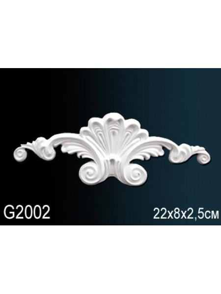 Декоративный элемент Perfect (Перфект) G2002