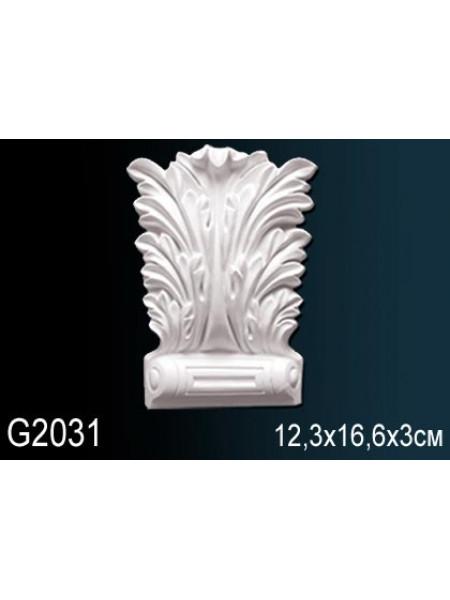 Декоративный элемент Perfect (Перфект) G2031