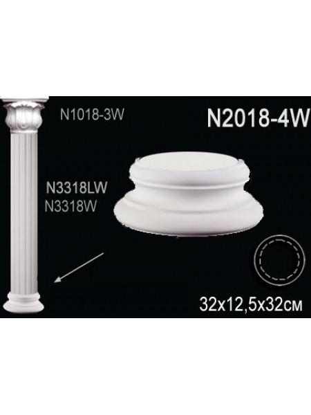База колонны Perfect (Перфект) N2018-4W