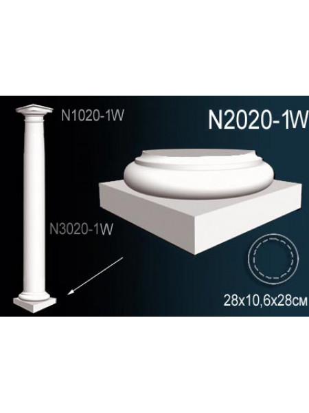 База колонны Perfect (Перфект) N2020-1W