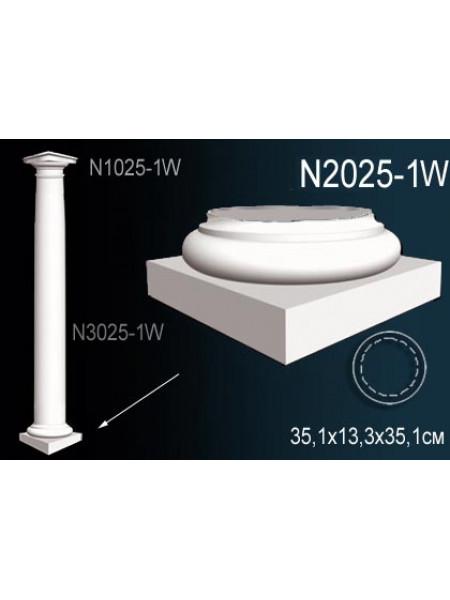 База колонны Perfect (Перфект) N2025-1W