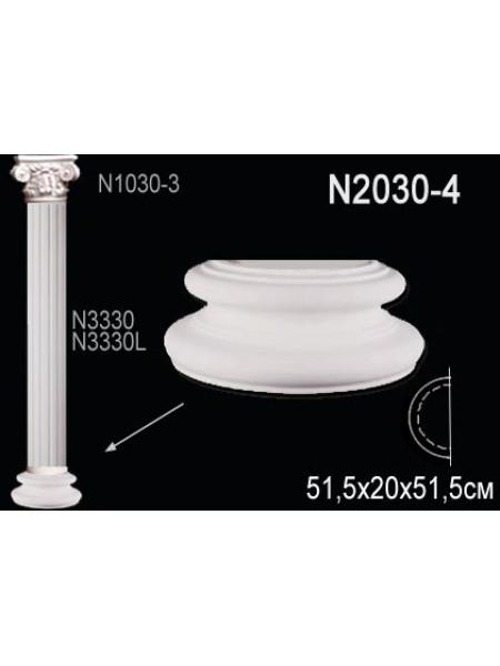База колонны Perfect (Перфект) N2030-4