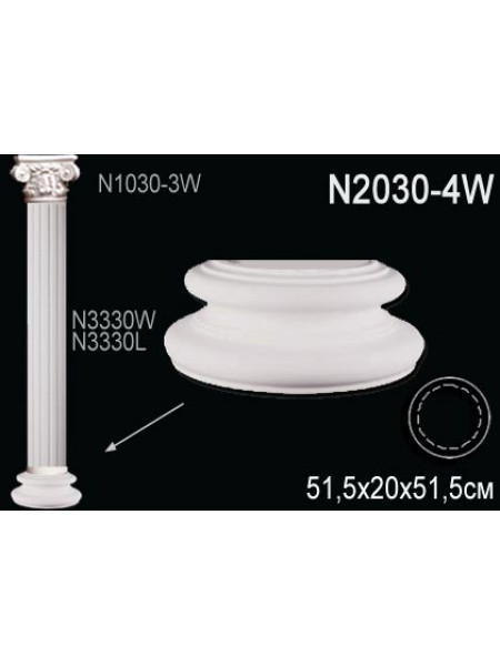 База колонны Perfect (Перфект) N2030-4W