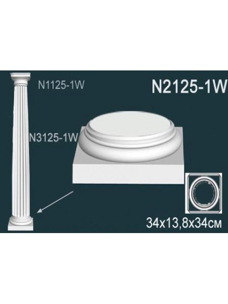 База колонны Perfect (Перфект) N2125-1W
