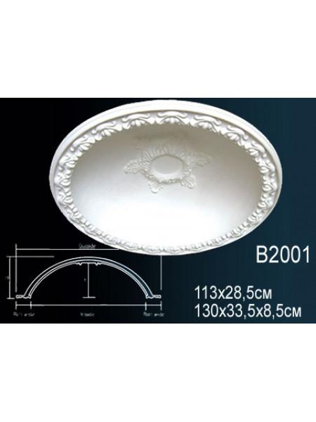 Купол Perfect (Перфект) B2001