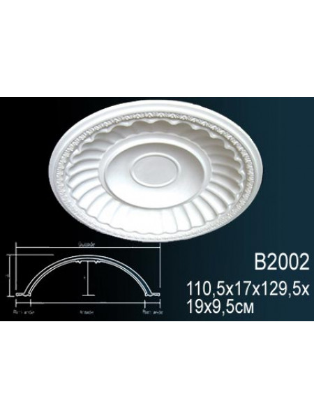Купол Perfect (Перфект) B2002