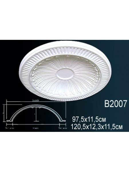 Купол Perfect (Перфект) B2007