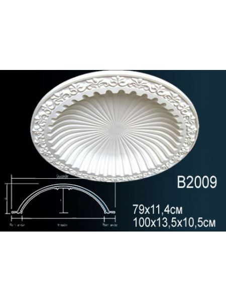 Купол Perfect (Перфект) B2009