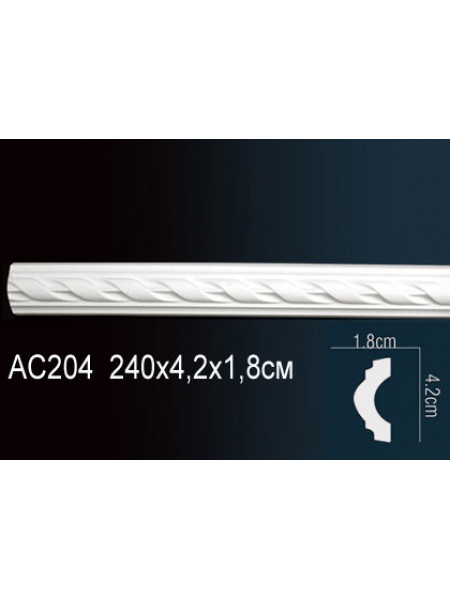 Молдинг Perfect (Перфект) AC204 42х18, 1 м.п.