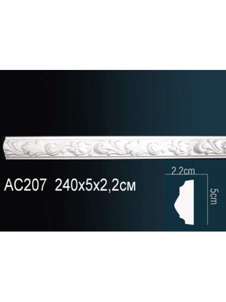 Молдинг Perfect (Перфект) AC207 50х22, 1 м.п.