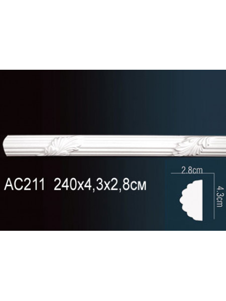 Молдинг Perfect (Перфект) AC211 43х28, 1 м.п.