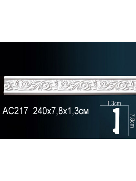 Молдинг Perfect (Перфект) AC217 78х13, 1 м.п.