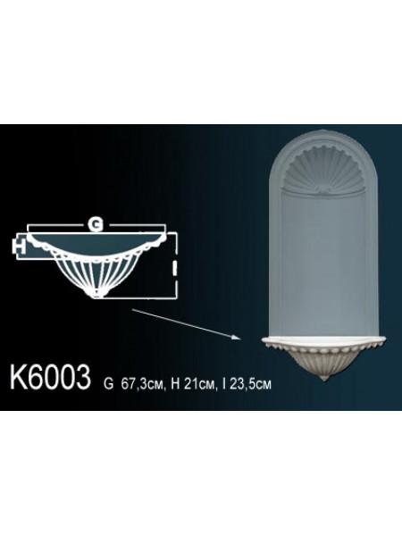 Ниша Perfect (Перфект) K6003