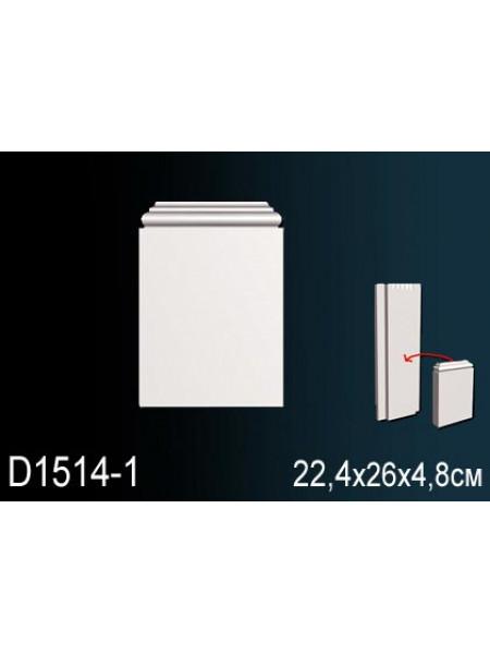 База пилястры Perfect (Перфект) D1514-1