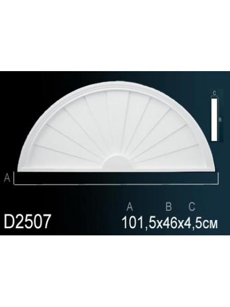 Дверной декор Perfect (Перфект) D2507