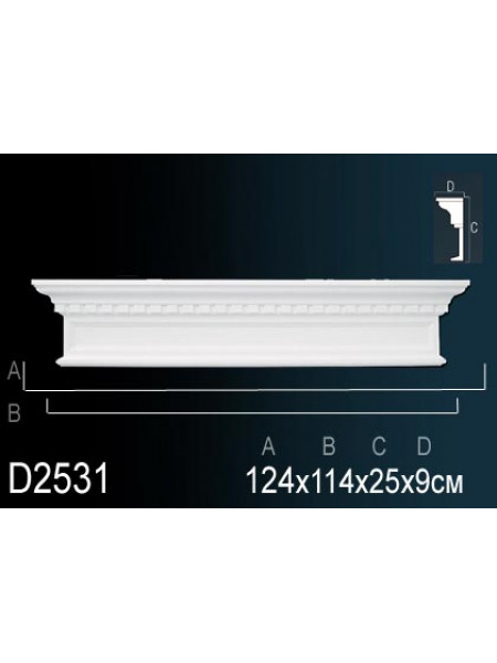 Дверной декор Perfect (Перфект) D2531
