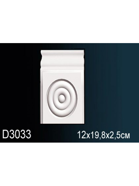 База пилястры Perfect (Перфект) D3033