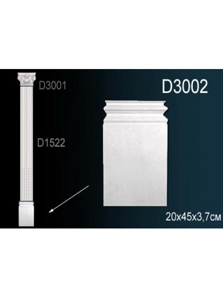 База пилястры Perfect (Перфект) D3002