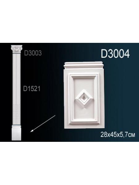 База пилястры Perfect (Перфект) D3004