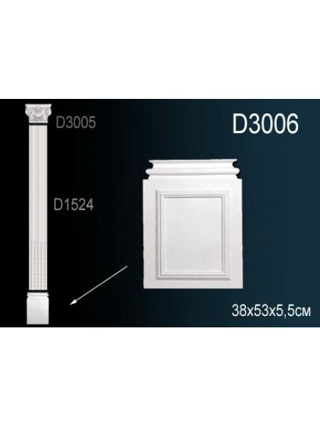 База пилястры Perfect (Перфект) D3006