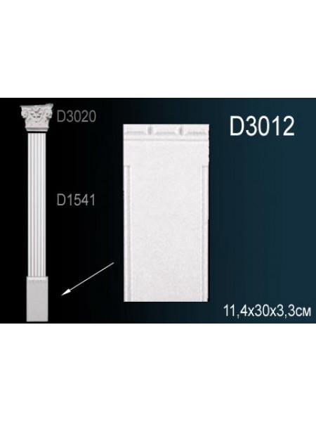 База пилястры Perfect (Перфект) D3012