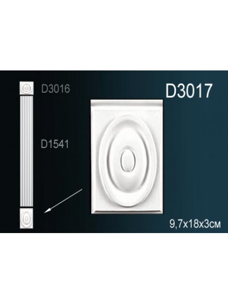 База пилястры Perfect (Перфект) D3017