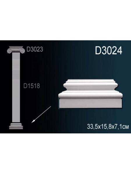 База пилястры Perfect (Перфект) D3024